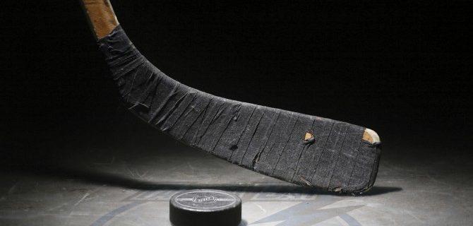 Hockey Highlights